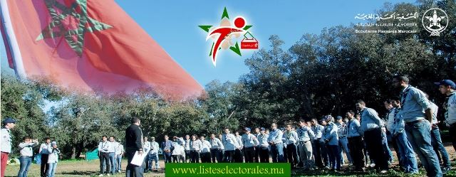 حملة الكشفية الحسنية المغربية لدعوة شباب المغرب للتسجيل في اللوائح الانتخابية 2015